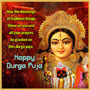 Happy Durga Pooja